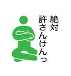 博多弁しゃべれるっちゃん(個別スタンプ:27)