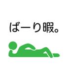 博多弁しゃべれるっちゃん(個別スタンプ:29)