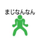 博多弁しゃべれるっちゃん(個別スタンプ:30)