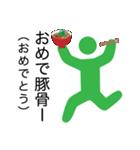 博多弁しゃべれるっちゃん(個別スタンプ:32)