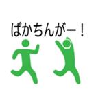 博多弁しゃべれるっちゃん(個別スタンプ:33)