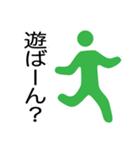 博多弁しゃべれるっちゃん(個別スタンプ:34)