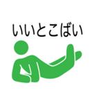 博多弁しゃべれるっちゃん(個別スタンプ:35)