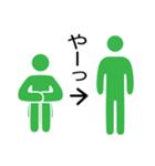 博多弁しゃべれるっちゃん(個別スタンプ:36)