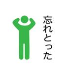 博多弁しゃべれるっちゃん(個別スタンプ:38)