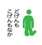 博多弁しゃべれるっちゃん(個別スタンプ:39)