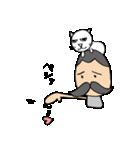 ヒゲおじさんと猫 その2