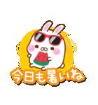 おもちうさぎの夏(個別スタンプ:03)