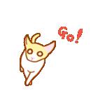マカロン~元気な子猫ちゃん(個別スタンプ:04)