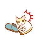 マカロン~元気な子猫ちゃん(個別スタンプ:07)