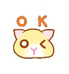 マカロン~元気な子猫ちゃん(個別スタンプ:09)