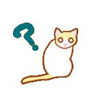 マカロン~元気な子猫ちゃん(個別スタンプ:10)
