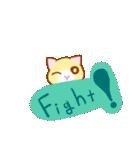 マカロン~元気な子猫ちゃん(個別スタンプ:17)