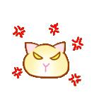 マカロン~元気な子猫ちゃん(個別スタンプ:24)