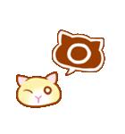 マカロン~元気な子猫ちゃん(個別スタンプ:29)