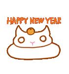 マカロン~元気な子猫ちゃん(個別スタンプ:32)