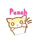 マカロン~元気な子猫ちゃん(個別スタンプ:33)