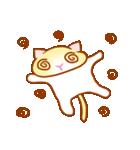 マカロン~元気な子猫ちゃん(個別スタンプ:35)