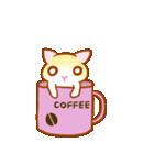 マカロン~元気な子猫ちゃん(個別スタンプ:37)