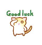 マカロン~元気な子猫ちゃん(個別スタンプ:38)