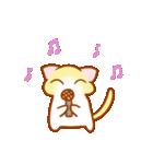 マカロン~元気な子猫ちゃん(個別スタンプ:39)