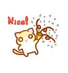 マカロン~元気な子猫ちゃん(個別スタンプ:40)