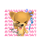3D チワワフレンズ(個別スタンプ:02)