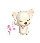 3D チワワフレンズ(個別スタンプ:09)