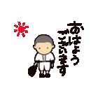 がんばれ野球部2(個別スタンプ:01)
