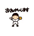 がんばれ野球部2(個別スタンプ:04)
