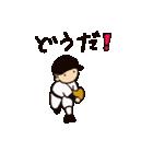 がんばれ野球部2(個別スタンプ:06)