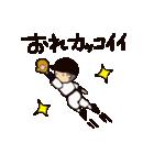 がんばれ野球部2(個別スタンプ:07)