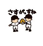 がんばれ野球部2(個別スタンプ:08)