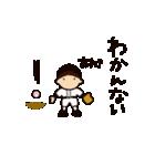 がんばれ野球部2(個別スタンプ:09)