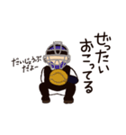 がんばれ野球部2(個別スタンプ:10)