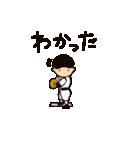 がんばれ野球部2(個別スタンプ:11)