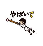 がんばれ野球部2(個別スタンプ:12)