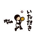 がんばれ野球部2(個別スタンプ:13)