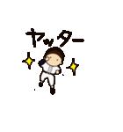 がんばれ野球部2(個別スタンプ:14)
