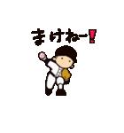 がんばれ野球部2(個別スタンプ:15)