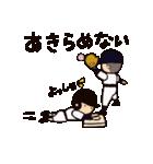 がんばれ野球部2(個別スタンプ:16)