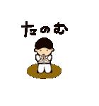 がんばれ野球部2(個別スタンプ:17)