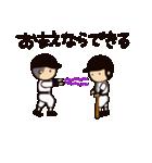 がんばれ野球部2(個別スタンプ:18)