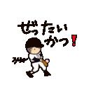がんばれ野球部2(個別スタンプ:19)