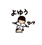 がんばれ野球部2(個別スタンプ:20)