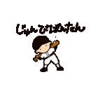 がんばれ野球部2(個別スタンプ:21)