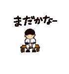 がんばれ野球部2(個別スタンプ:22)