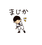 がんばれ野球部2(個別スタンプ:23)