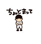 がんばれ野球部2(個別スタンプ:24)