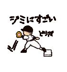 がんばれ野球部2(個別スタンプ:25)